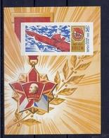 190031584  RUSIA YVERT   HB  Nº  51  **/MNH - 1992-.... Federación