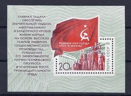 190031585  RUSIA YVERT   HB  Nº  71  **/MNH - 1992-.... Federación