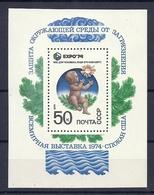 190031586  RUSIA YVERT   HB  Nº  94  **/MNH - 1992-.... Federación
