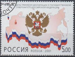 Russia 2001 Declaration On State Sovereignty Map Flag Coat Of Arms MiNr.912 - Usados
