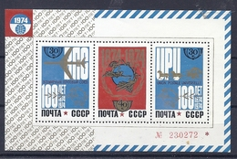 190031587  RUSIA YVERT   HB  Nº  97  **/MNH - 1992-.... Federación