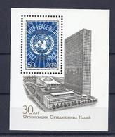 190031588  RUSIA YVERT   HB  Nº  103  **/MNH - 1992-.... Federación