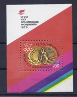 190031589  RUSIA YVERT   HB  Nº  114  **/MNH - 1992-.... Federación