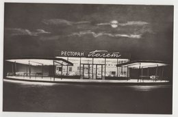"8869 Ukraine Donetsk Restaurant ""Polet"" At The Airport Limited Editions In 1966 - Ukraine"