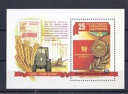 190031590  RUSIA YVERT   HB  Nº  134  **/MNH - 1992-.... Federación