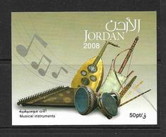 JORDANIE 2008 BLOC INSTRUMENTS DE MUSIQUE  YVERT N°B109 NEUF MNH** - Music