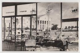 "8871 Ukraine Donetsk Interior Restaurant ""Polet"" At The Airport Limited Editions In 1966 - Ukraine"