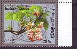 Georgie Georgia 2016 Flore Flora MNH** - Géorgie