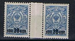 Rusland Y/T 107 (**) 2X Met Tussenpaneel - 1857-1916 Empire