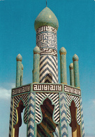 IRAN - Minarets Of Mahan Kerman - Iran