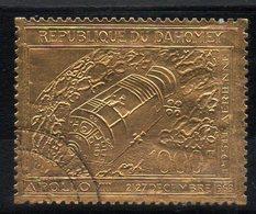 DAHOMEY - YT PA N° 106 - Cote: 25,00 € - Timbre OR - Gold - Bénin – Dahomey (1960-...)