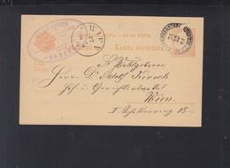 Hungary Stationery 1881 Esegg-Oberstadt To Vienna - Hungary