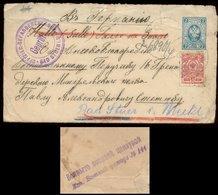 S7943 - Russland GS Briefumschlag Gefangenenpost Mit Zensuren: Gebraucht - Gefangenenlager Bad Stuer Mecklenburg 1917 ? - 1857-1916 Imperium