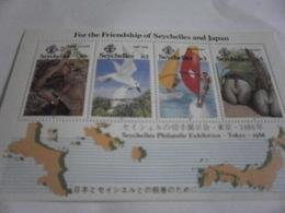 Miniature Sheet Perf Friendship Of Seychelles And Japan - Seychelles (1976-...)