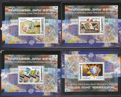 Georgia 2006. 50th Anniversary Of The First EUROPA Stamps.4 Bl. MNH. Pf.** - Stamps