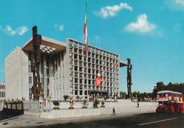 IRAN - Teheran - Tehran - Parliament - Iran