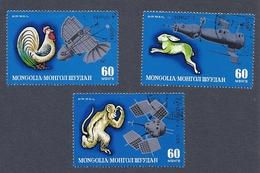 190031605  MONGOLIA   YVERT   Nº  28/32/33 - Mongolia