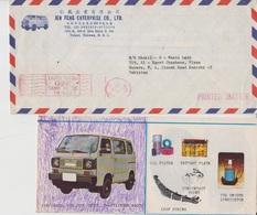 Taiwan Meter Mark Cover, Van      (A-3201) - 1945-... Republic Of China