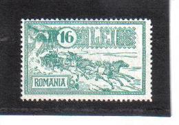 POL1054 RUMÄNIEN 1932 MICHL 457 (*) FALZ  SIEHE ABBILDUNG - 1918-1948 Ferdinand, Carol II. & Mihai I.