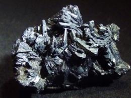 Semseyite With Boulangerite ( 2.5 X 2 X 1.5 Cm ) - Herja Mine - Baia Mare  - Roumania - Mineralen