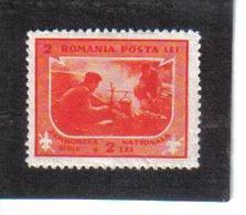 POL1046 RUMÄNIEN 1932 MICHL 440 (*) FALZ  SIEHE ABBILDUNG - 1918-1948 Ferdinand, Carol II. & Mihai I.
