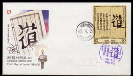 South Korea 1989 Fdc Science Series 4 Th. - Korea, South