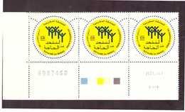 Maroc. Coin Numéroté De 3 Timbres N° 1644 De  2012. Semaine De Solidarité. Toute Légère Pliure. - Morocco (1956-...)