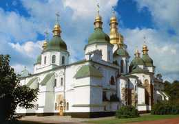 CPM - Kiev - Cathédrale Sainte-Sophie - Ukraine