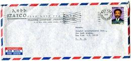 ETHIOPIA 1975 Enveloppe With Stamp.BARGAIN.!! - Ethiopië