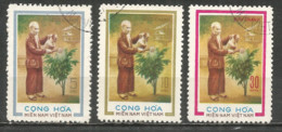 Vietnam North 1975 Year Used Stamps - Vietnam