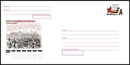 333 RUSSIA 2019 ENTIER COVER 032 Os Mint IASI-KISHINEV Chisinau MOLDOVA MOLDAVIA WW2 GUERRE WAR Geography USSR - WW2