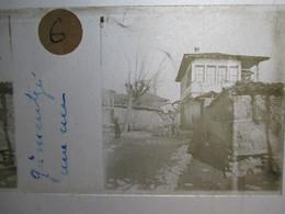 """GRECE - Macédoine - GOUMENISSA ( Gumentzé ) - """" Une Rue """" - Rare Plaque De Verre Stéréoscopique  - 1917 - WW1 - Glass Slides"""
