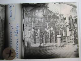 """GRECE - Macédoine - GOUMENISSA ( Gumentzé ) - """" Une Eglise """" - Rare Plaque De Verre Stéréoscopique  - 1917 - - Glass Slides"""
