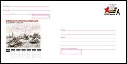 338 RUSSIA 2019 ENTIER COVER 037 Os Mint DNEPR Carpathian WW2 GUERRE WAR Geography Geographie USSR - WW2