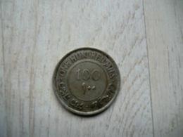 Monnaie De La Palestine 100 Mils 1927 En Argent - T T B - - Israel