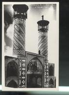 CPA Théhéran - Mosquée Seid Ismeil - Tirage Argentique - Circulée 1951 - Iran