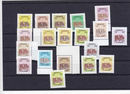 Jordan Scare Defintive Issue Jerash 19 Stamps MNH High Values & Perforation Variety - Reduced Pr. SKRILL PAYMENT ONLY - Jordan