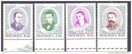 1995. Moldova, Famous Persons, 4v, Mint/** - Moldova