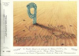 Oeuvres Sociales Des PTT , Feuillet Grand Luxe , 8ème PARIS - DAKAR 86 , 01.01.1986 , N° YT 939 , Exemplaire N° 07367 - Commemorative Labels