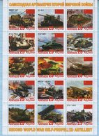Abkhazia / Stamps / Private Issue. Military Equipment USSR. Self-propelled Artillery. World War II. 2019 - Fantasy Labels