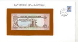 UAE - 5 Dirhams 1982 UNC P. 7 Banknotes Of All Nations Lemberg-Zp - Ver. Arab. Emirate