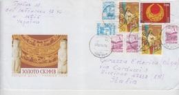 Ukraine Airmail  Cover   (A-3123) - Ukraine