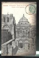 CPA Palestine - Jerusalem - Eglise Du Saint Sepulcre - Circulée 1908 - Timbre 5 Centimes Levant - Palestine