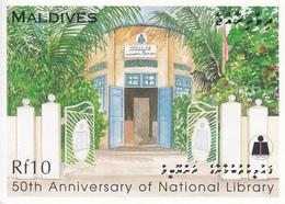 1995 Maldives National Library Souvenir Sheet Complete MNH - Maldive (1965-...)