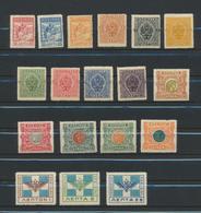GRECE    GREECE  EPIRUS  18 Stamps MH X - North Epirus