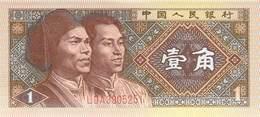 1 Yi Jiao China - China