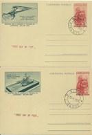 ITALIA - 1953 - SERIE COMPLETA DI 5 INTERI POSTALI DIVERSI DEDICATI A LEONARDO DA VINCI  - PRIMO GIORNO D'EMISSIONE - - 6. 1946-.. Republic