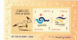 QATAR 2002, SOUVENIR SHEET For Doa 2006, X 15-MNH- SPECIAL REDUCDD OFFER- SKRILL PAYMENT ONLY - Qatar