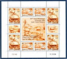 Wallis Et Futuna Bf 018 Philatélie - Neufs