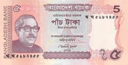 5 Taka Bangladesh 2012 - Bangladesh
